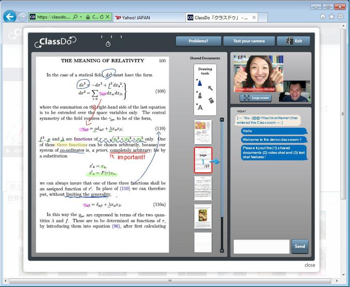 ClassroomScreenshot
