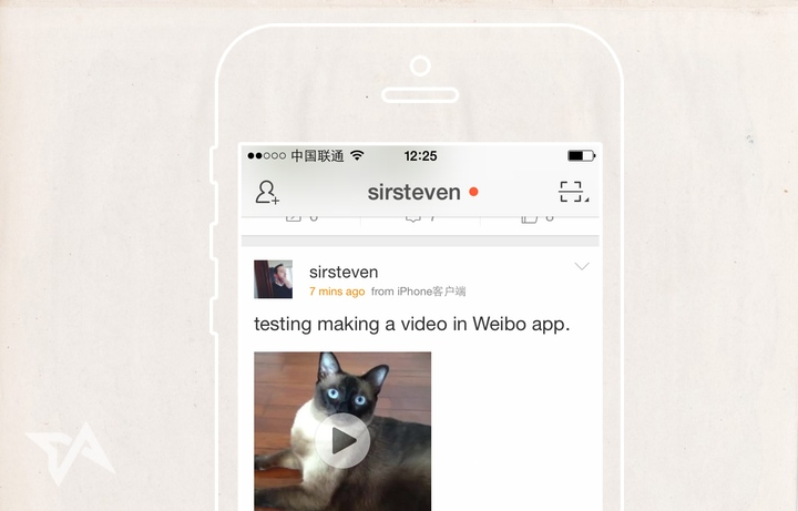 Sina Weibo updates iOS app, now supports video uploads
