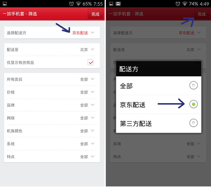 how to change youtube app language from chinese to english