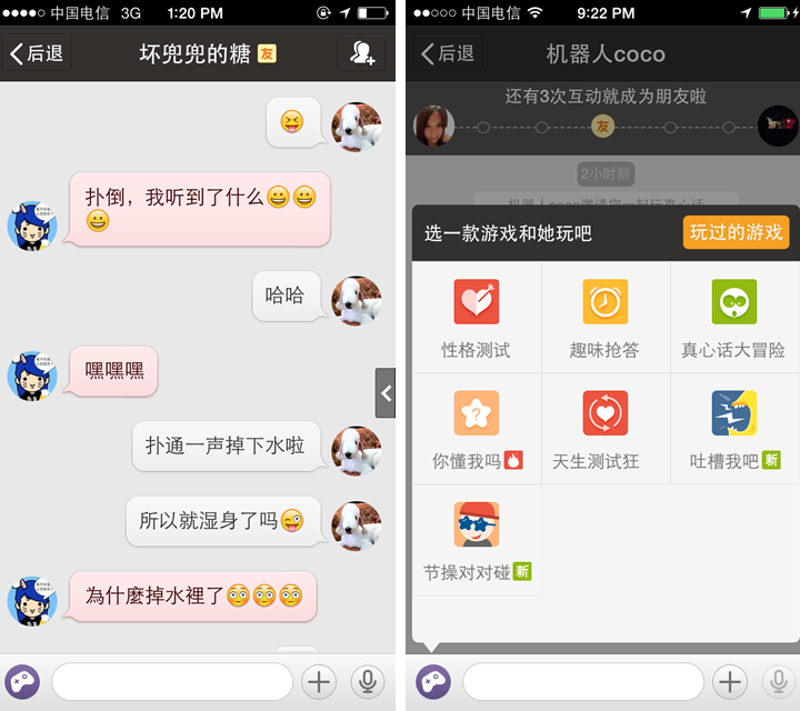 Mobile dating chat in china