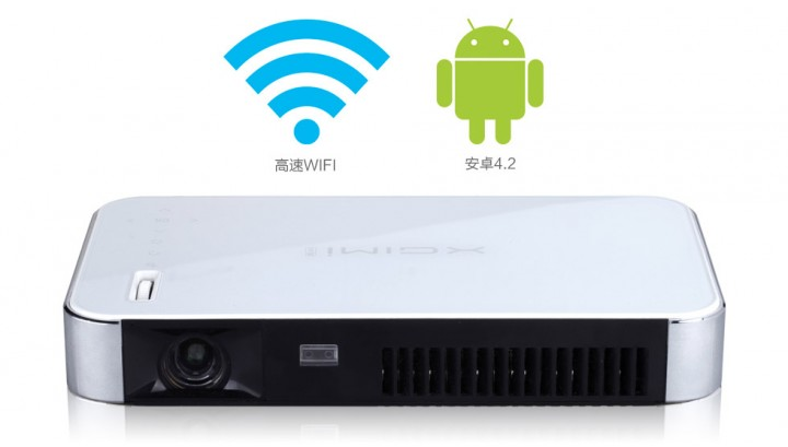 Chinese smart home projector maker gets 16m investment Smart home architecture based on event driven dpws