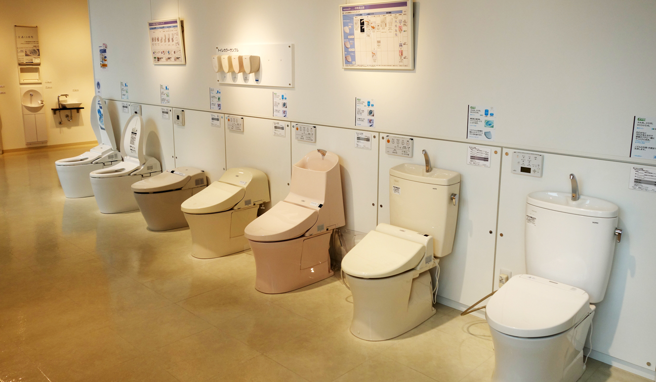Japan\'s high-tech toilets are no laughing matter