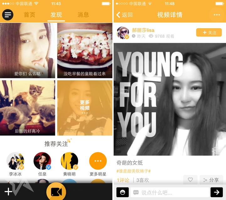 China's answer to Vine gets new funding, now valued at over $1b