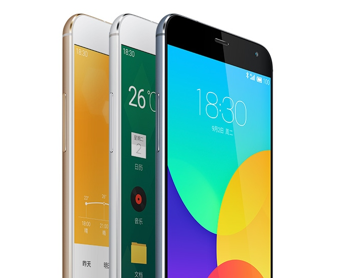 Meizu unveils new MX4 smartphone, drops the price to take on Xiaomi