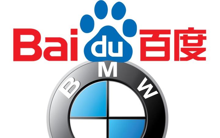 how to get website on baidu