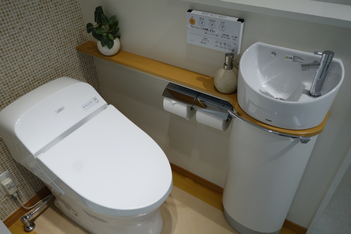 Japan's High-tech Toilets Are No Laughing Matter Designer Toilette Badezimmer High Tech
