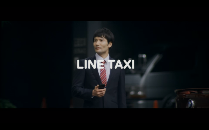 Line Taxi launches, gives Uber first major challenger in Japan