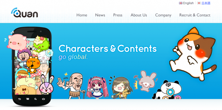 Japan's Quan raises millions in series A funding
