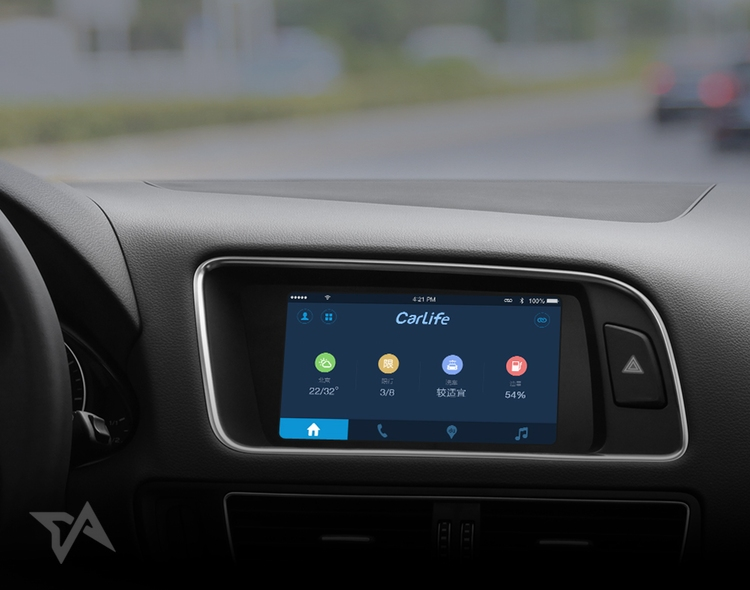 Audi Vw Gm To Use Baidu S In Car Os In China