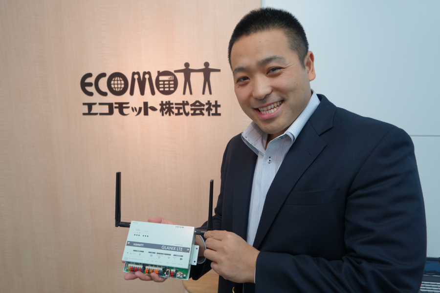 Ecomott melts snow, lowers noise pollution, and gives the power of IoT to anyone
