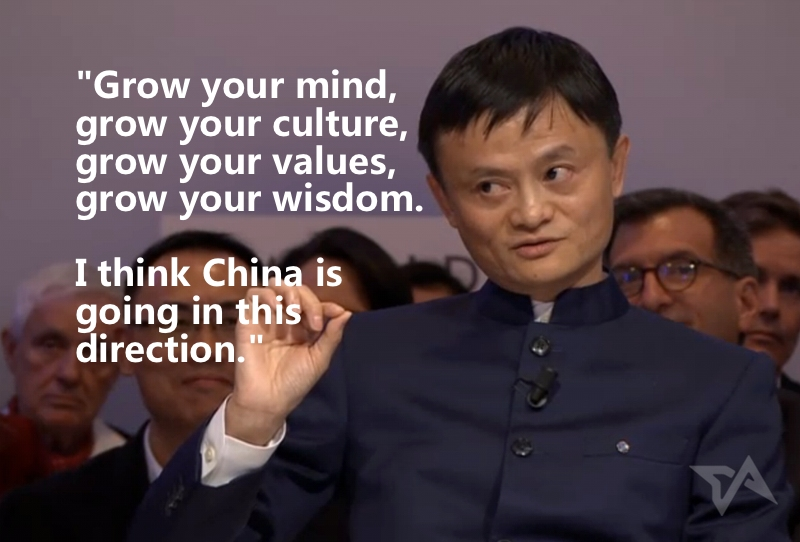 Image result for grow ur mind , jack ma