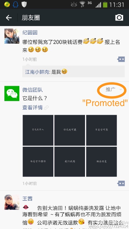 WeChat now testing out ads in Moments timeline