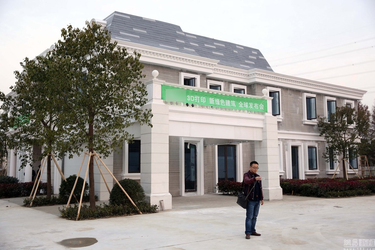 in china 3d printed mansions and apartment blocks are now a reality