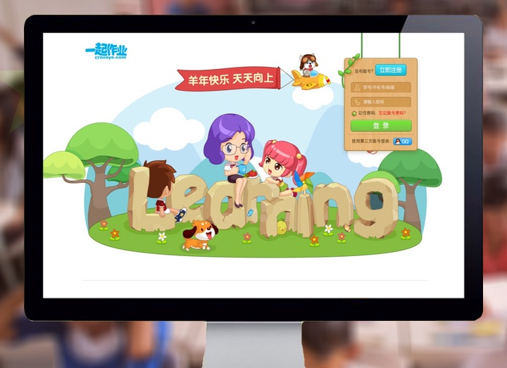Chinese education startup 17zuoye raises $100M series D from Lei Jun, Yuri Milner, etc.