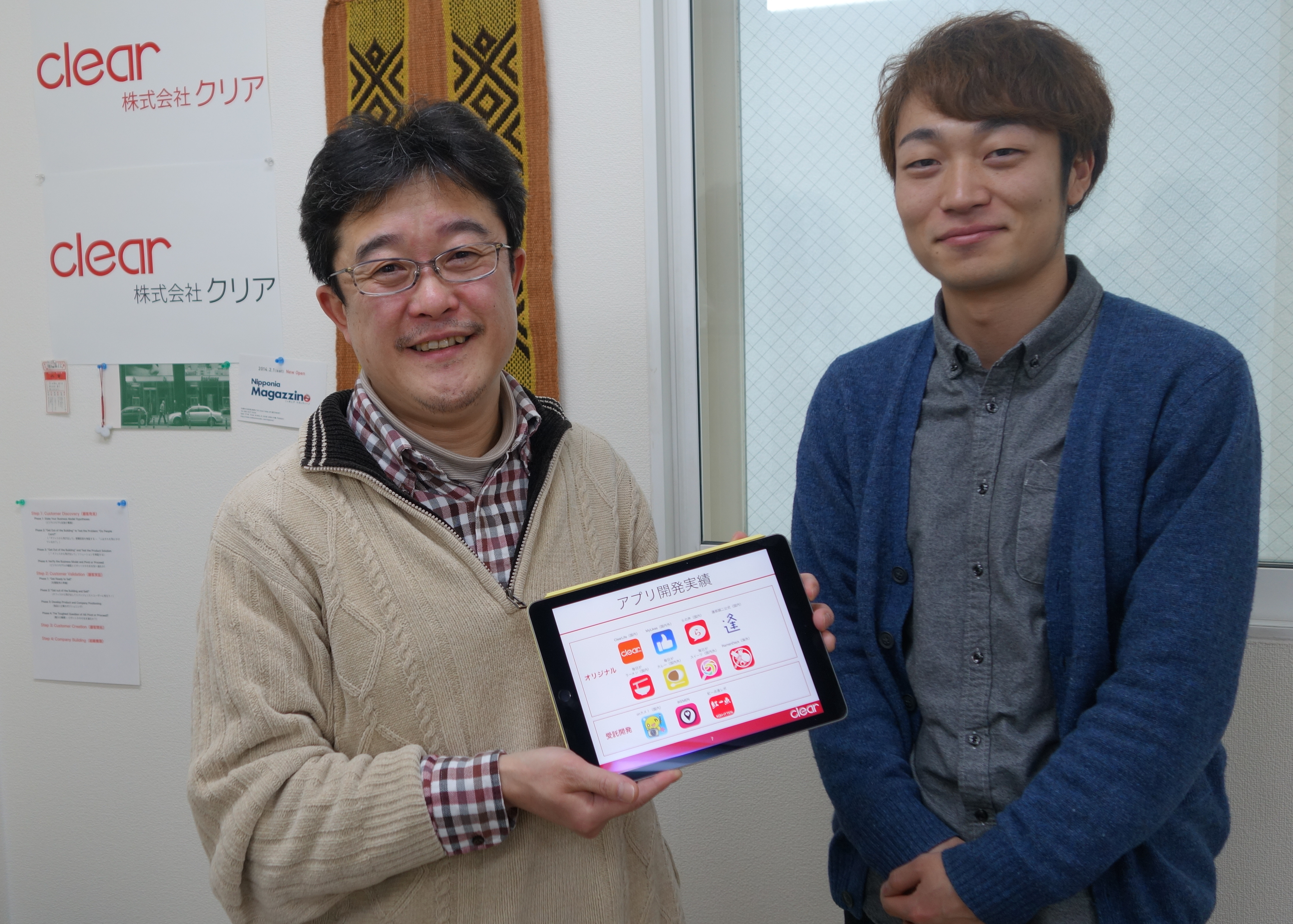 A two man startup wants to build japan s best ramen app for Domon man 2015