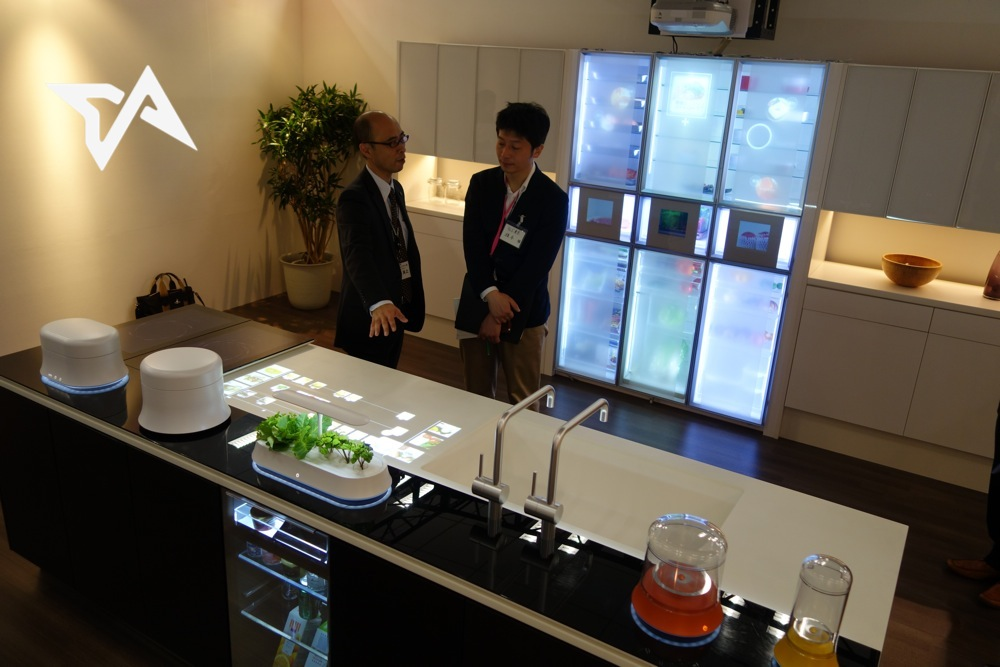 Can The Future Hurry Up? My Tour Of A Japanese Smart Home