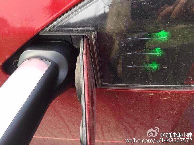 One driver shows how you can illegally charge a Tesla in China