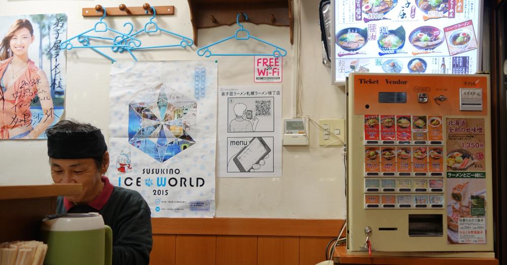 Visiting Japan? You'll love this free restaurant menu translation service