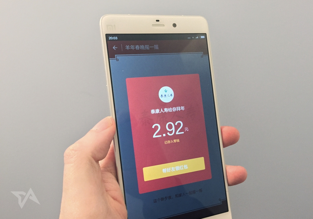 WeChat users sent each other 1 billion cash-filled red envelopes last night