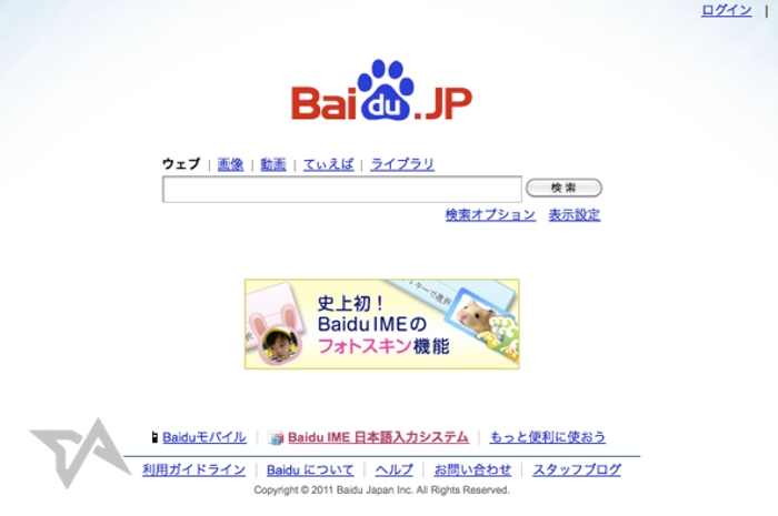 Japanese adult search engines