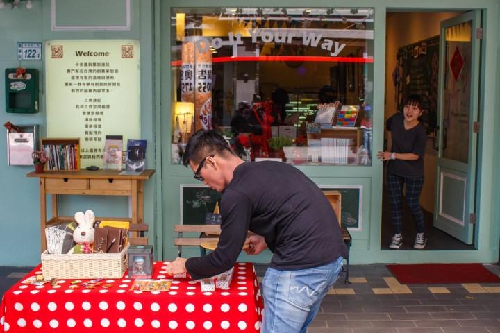 Custard Cream 2 - Taiwan co-working space