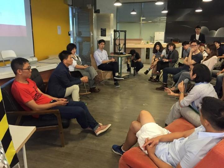 Futureward 1 - Taiwan co-working space