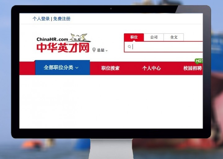 58 com confirms acqusition of deeply troubled ChinaHR jobs site