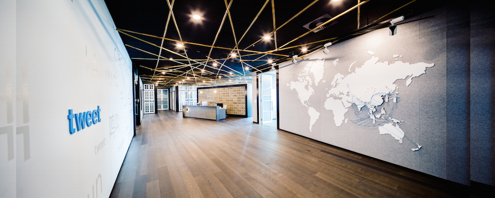 office twitter. twitter expands singapore office as it tries out new things in asia o