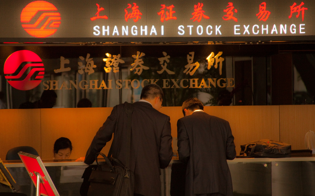 Image result for chinese stock exchange, photos