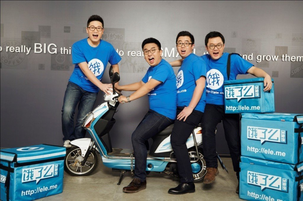 24 up-and-coming tech founders to watch in China