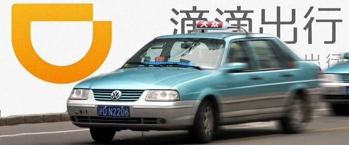 Unauthorized app allows Didi drivers to cheat passengers