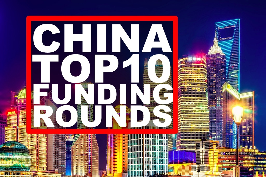 China's 10 biggest funding rounds in 2015