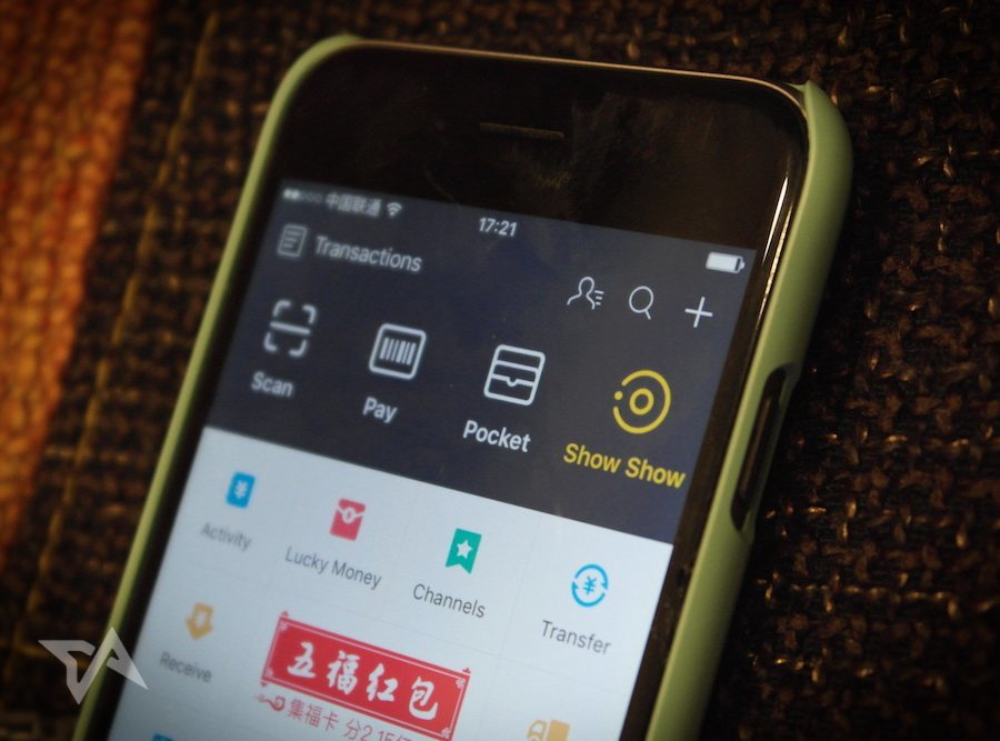 Alibaba's wallet app to give away $120m in 'lucky money'