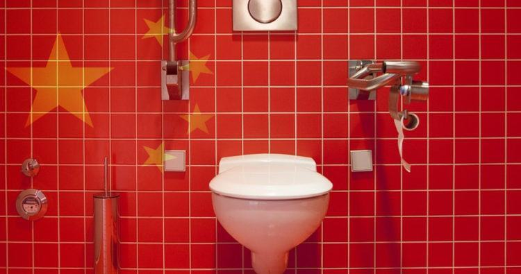 Innovative Chinese Bathroom Decoration
