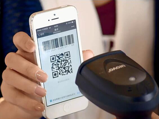 China in-store payments with QR codes