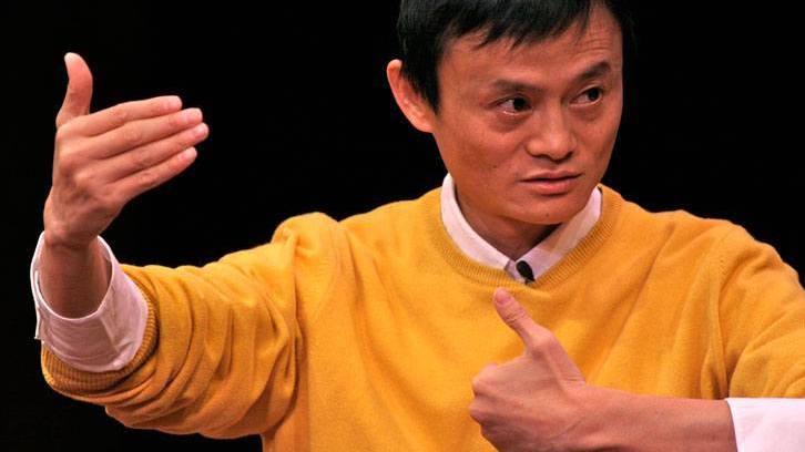 Alibaba - Magazine cover