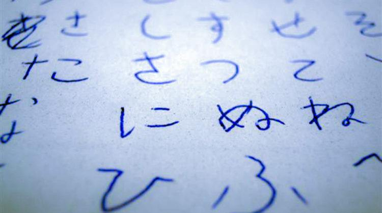 Japan's Conyac, a crowd translation startup, acquired for $14m