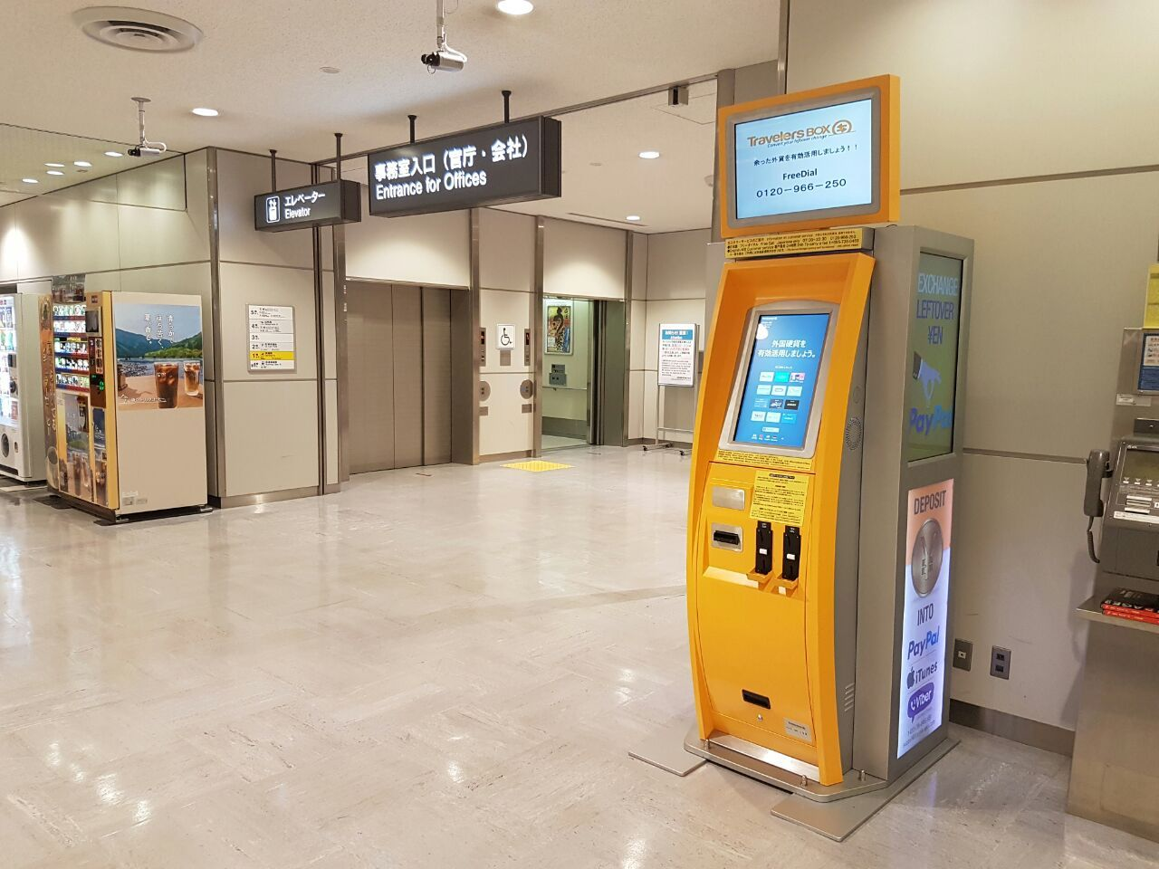 TravelersBox for converting leftover foreign currency