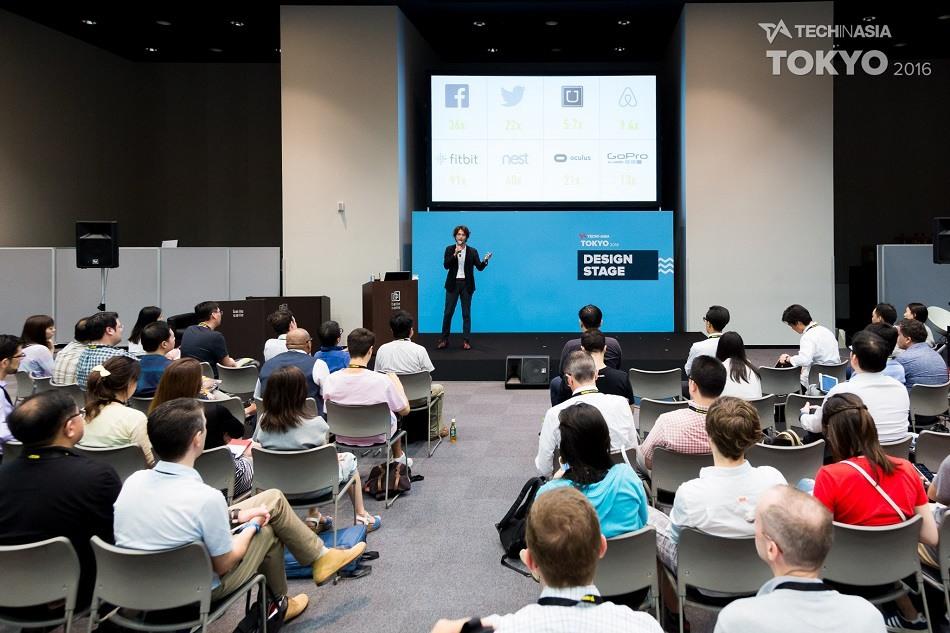 TIA Tokyo 2016 Hardware Club session Design stage