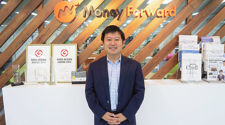 Money Forward founder and CEO Yosuke Tsuji.
