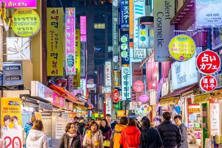 A street in Seoul