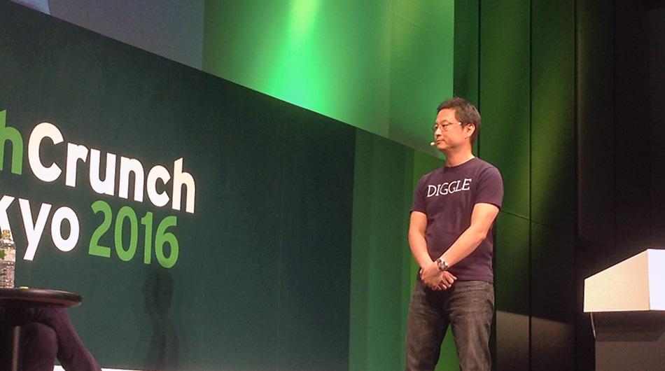 Diggle at TechCrunch Tokyo 2016.