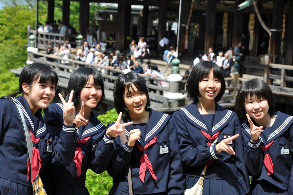 Japanese students picture 74