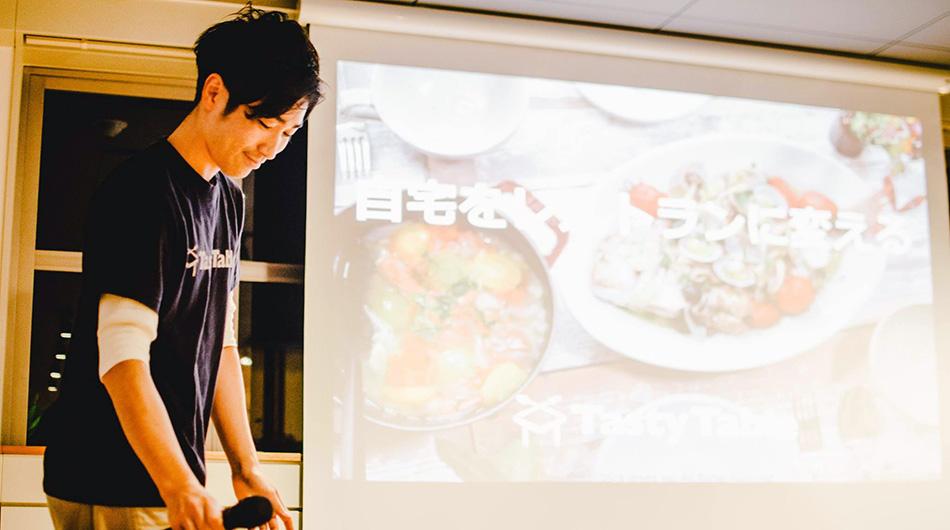 TastyTable CEO Shuichi Tao.