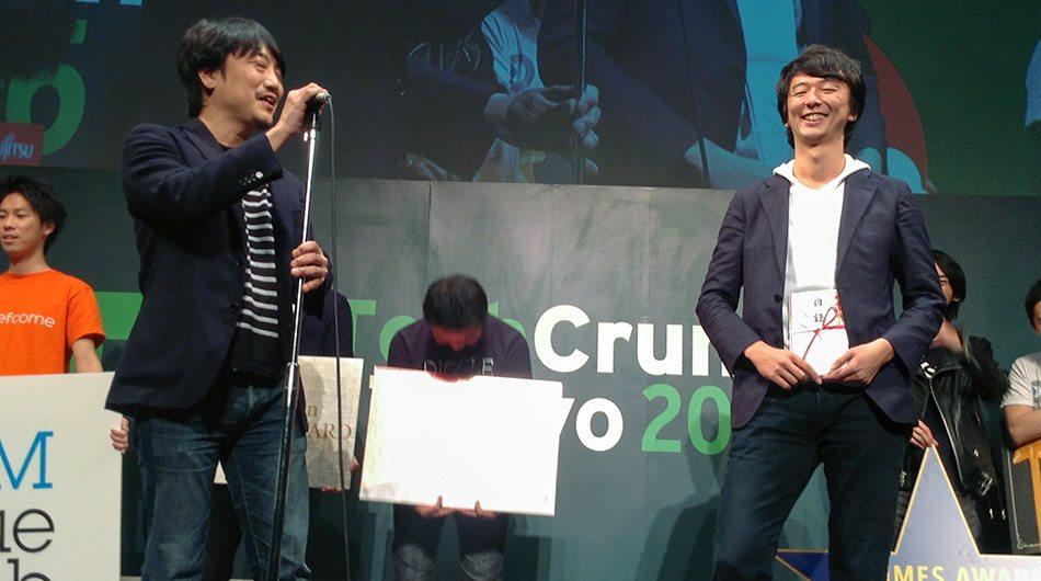 Town Wifi at TechCrunch Tokyo 2016.