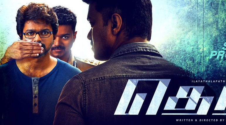 Poster of Theri, a local blockbuster.