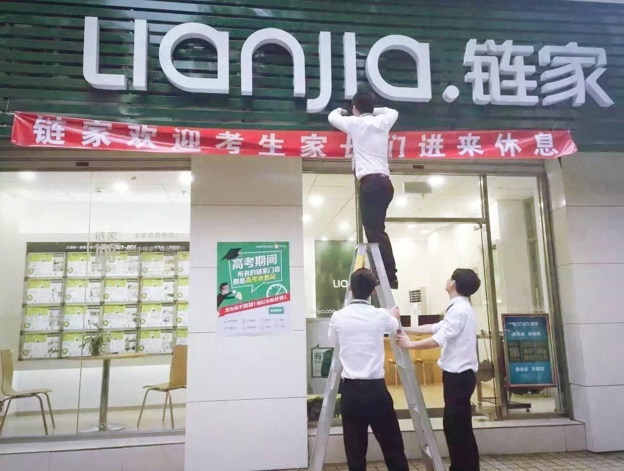 Staff outside a Lianjia store.