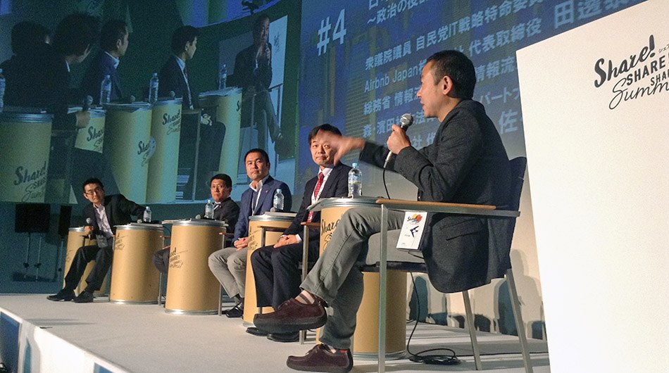 Panel discussion on the future of the sharing economy in Japan.