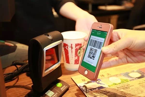 wechat pay tencent qr code scanner