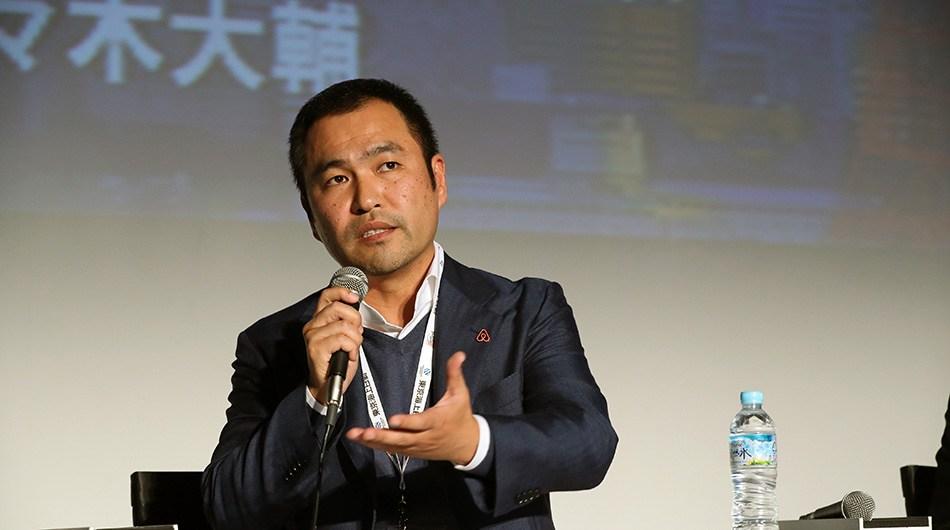 Head of Airbnb Japan Yasuyuki Tanabe at Share Summit in Tokyo.